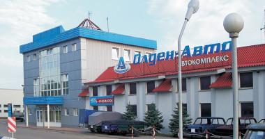 Автокомплекс Олден-Авто 43км автодороги Москва — Н.Новгород