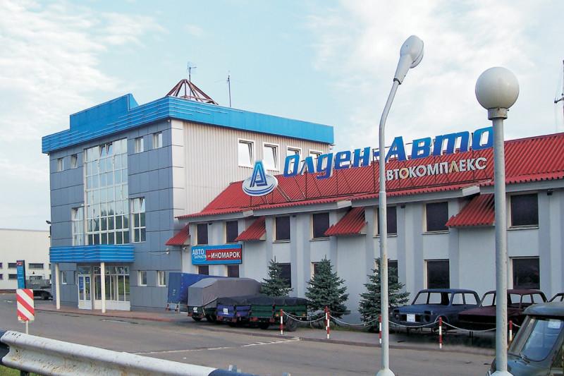 Автокомплекс Олден-Авто 43км автодороги Москва - Н.Новгород