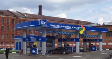 Автозаправочные станции для ООО Ойл+ в г.Ногинске