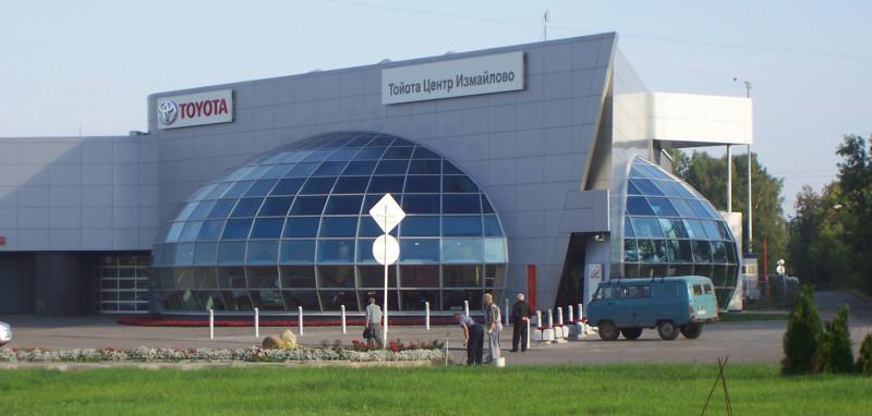 Комплекс Автоград в г.Балашихе Автоцентр Тойота