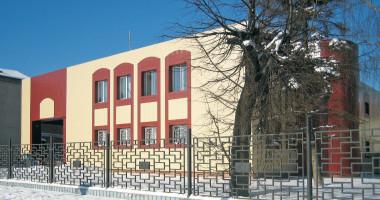 Реконструкция здания Федерального казначейства в г.Ногинск