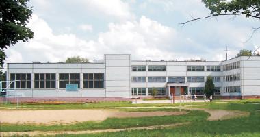 Школа №6 в г.Ногинске