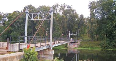 Вантовый пешеходный мост через р.Клязьма в г.Ногинске